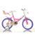 Bicicletta bambina winks