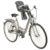 Seggiolino bici donna
